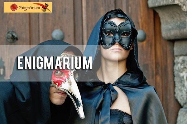 Enigmarium Sevilla